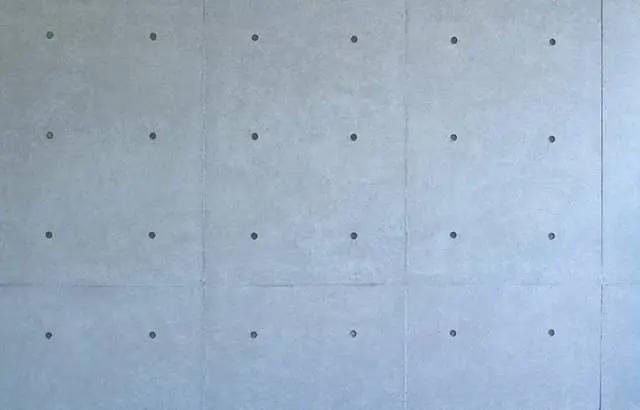 鉄筋コンクリート