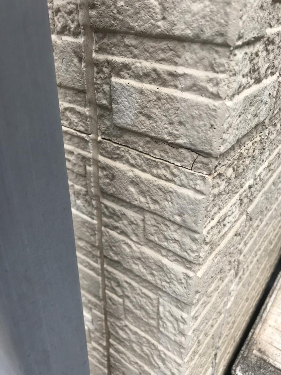 外壁塗装 茨城