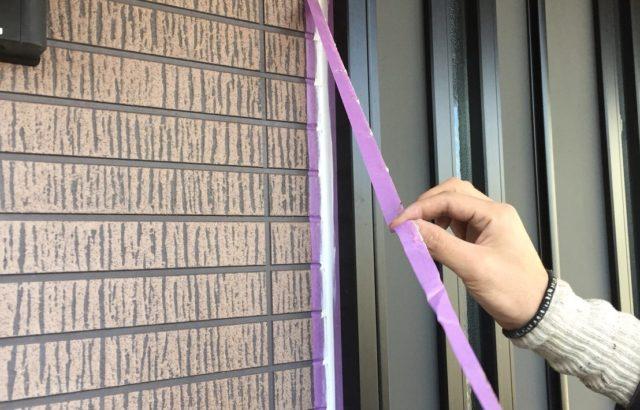 外壁塗装 笠間